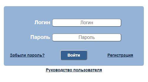 tmesk-ru-cabinet-2.jpg