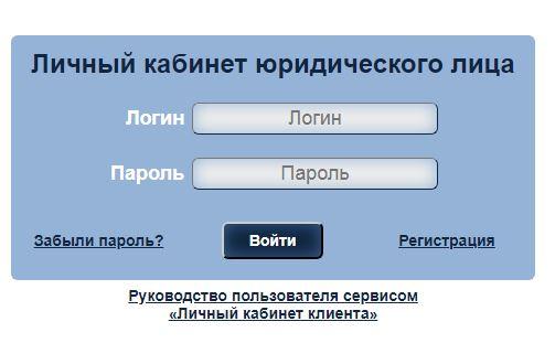tmesk-ru-cabinet-6.jpg