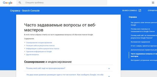 otpravka-zaprosa-google.jpg