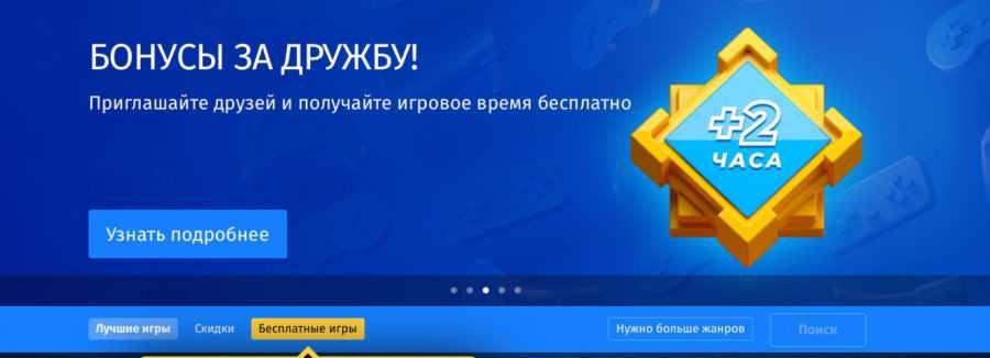 cloudgamers-004.jpg