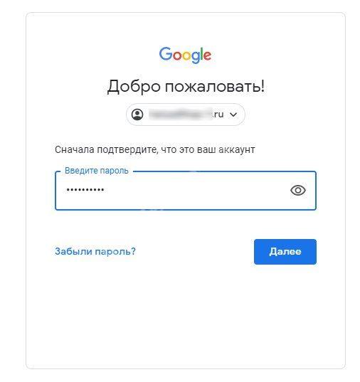 Naiti-telefon-3.jpg