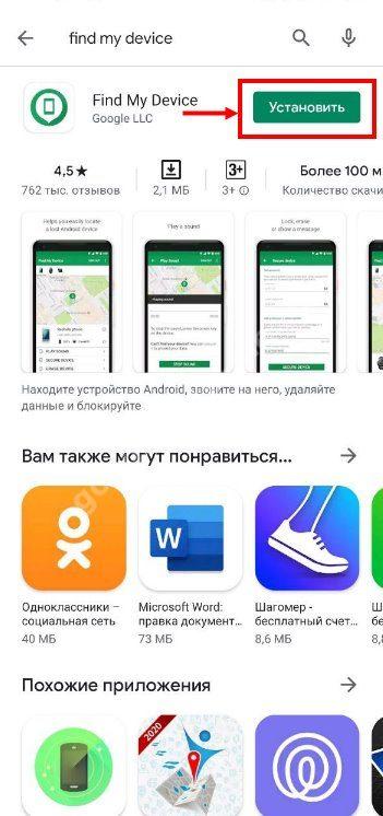 Naiti-telefon-5.jpg