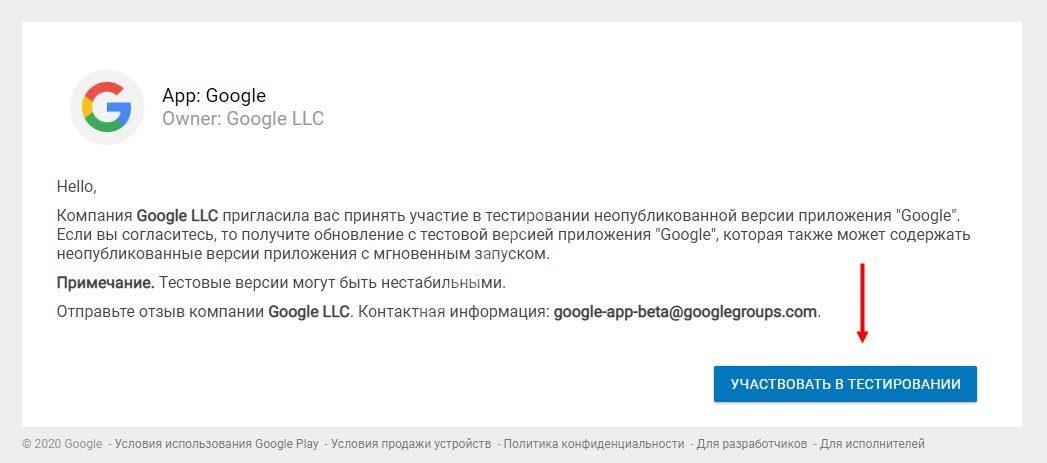 Gugl-hronologiya-4.jpg