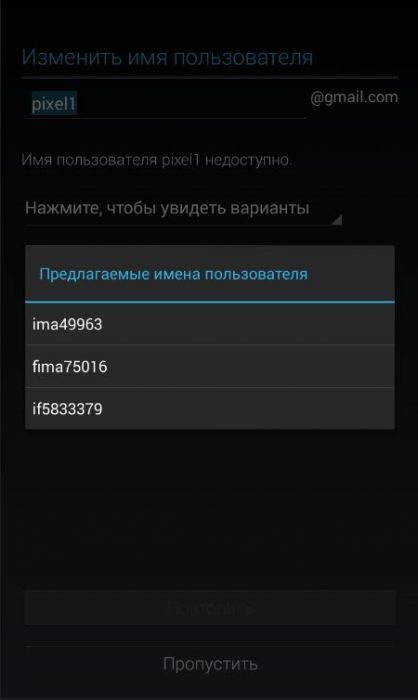 zareg-playmarket-5-418x700.jpg