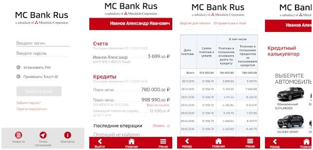 ms-bank-rus-4.jpg