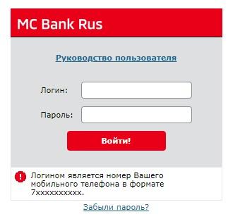 ms-bank-rus-2.jpg