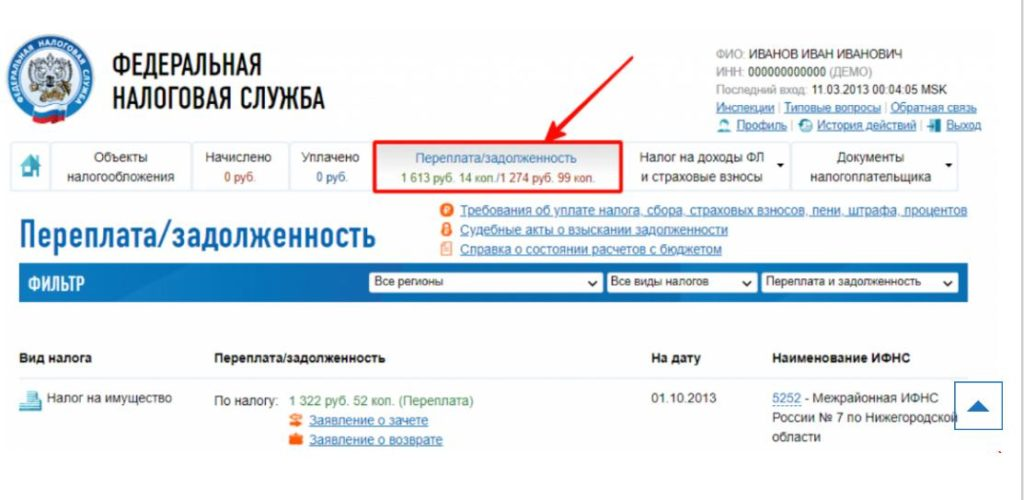 c-users-user-desktop-fns-22-jpg.jpeg