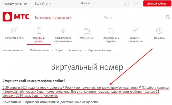 kak-privyazat-nomer_28.jpg