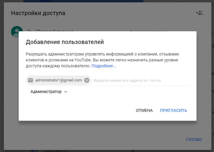 dobavlenie_polzovatelya.png