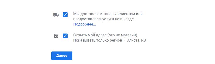 usloviya-dostavki.png