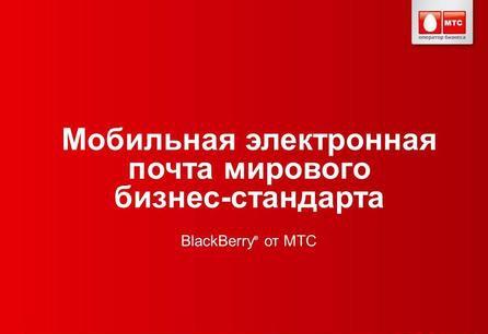 big_thumb-e1466011062696.jpg