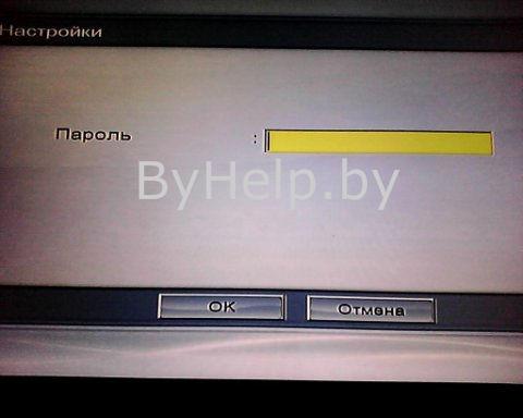 pp_image_31906_nam14lb3itiptv-zala1.jpg