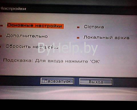 pp_image_31907_ys0hmtzy5tiptv-zala2.jpg