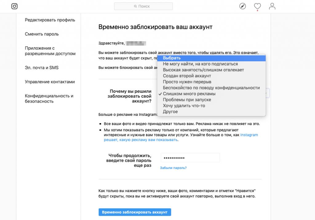 Snimok-ekrana-2019-02-03-v-22.52.57-1024x718.png