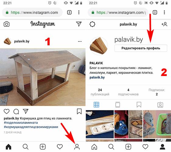 blokirovka-v-instagramm.png
