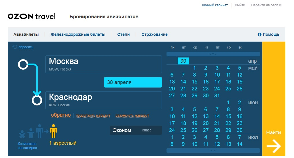 novyy-tochechnyy-risunok-9-40.jpg