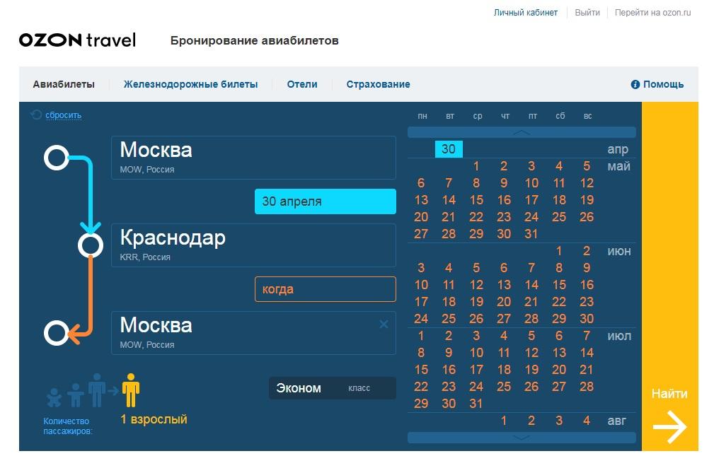 novyy-tochechnyy-risunok-9-41.jpg