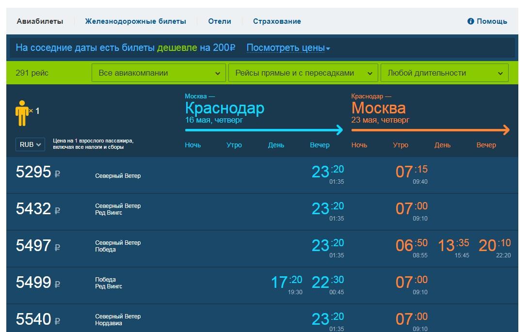 novyy-tochechnyy-risunok-9-42.jpg