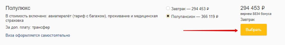polulyuks.png