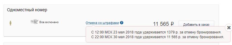 odnomestnyi-nomer.png