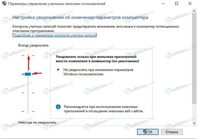 7c388fb1-aa70-4cbf-8c2a-0d044bea966e_640x0_resize-w.jpg