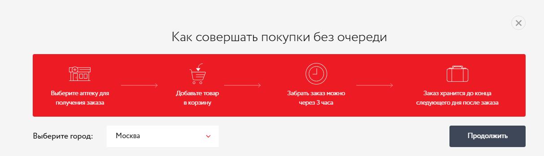 www-6030000-ru-ofitsialnyiy-sayt.png