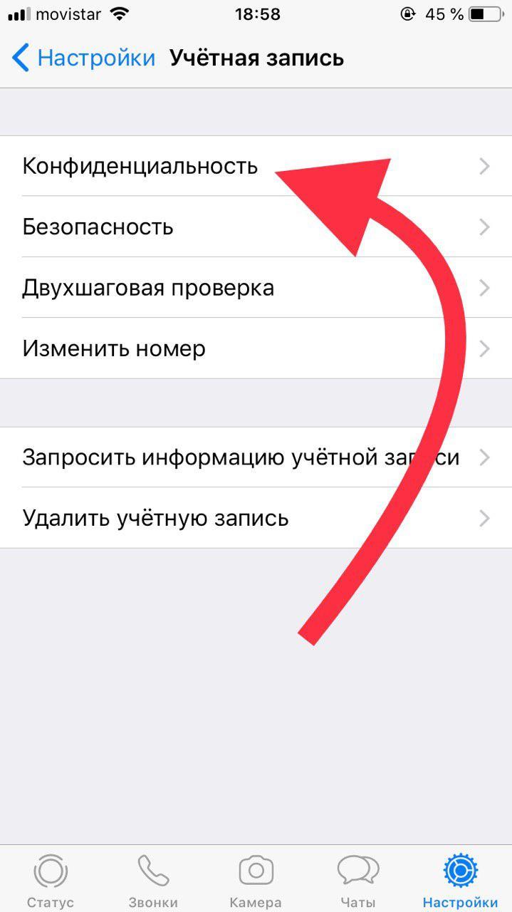 1549490193_iphone-2.jpg