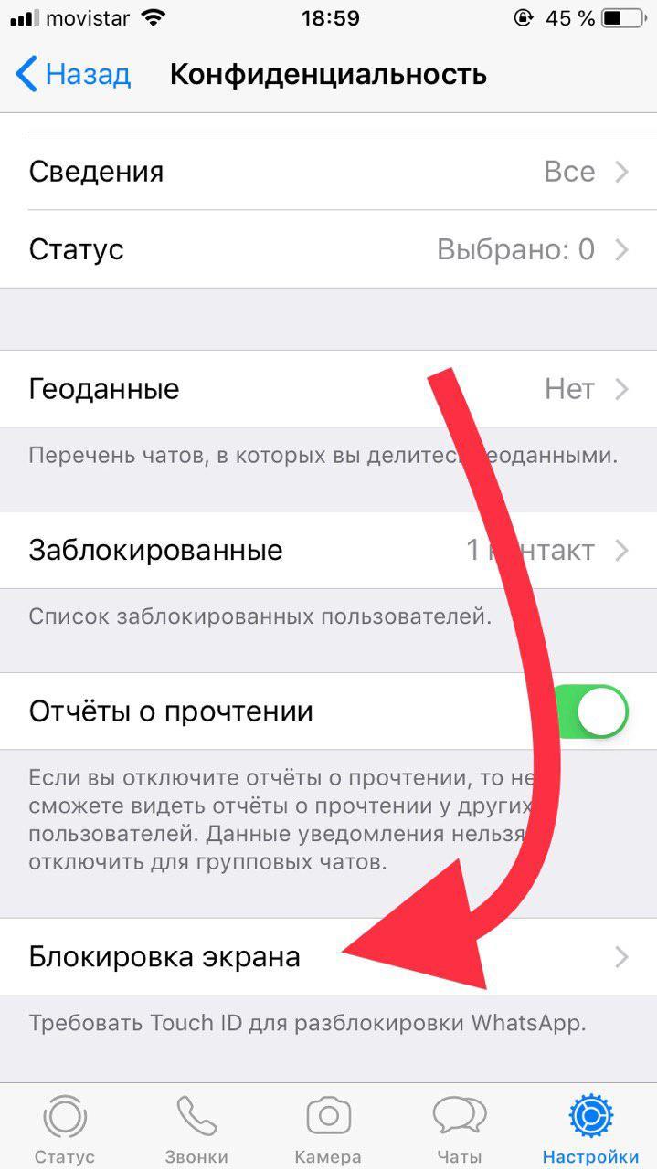 1549490209_iphone-3.jpg