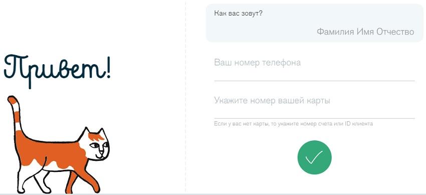bank-pojdyom-3.jpg