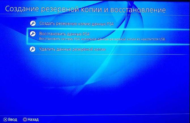 kak_udalit_polzovatelya_v_ps47.jpg