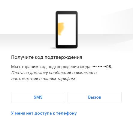 Screenshot_94.png