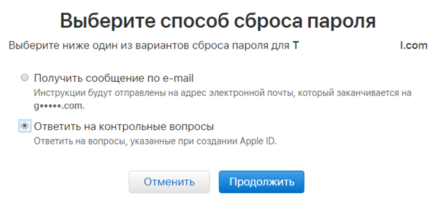 Screenshot_10-12.png