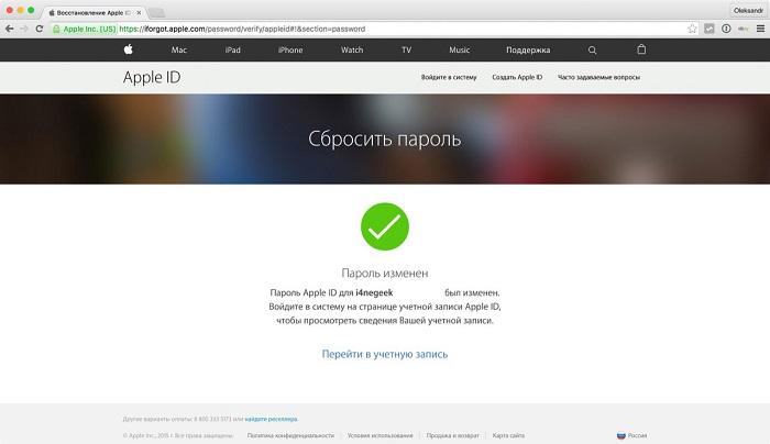 1451918234_17-mac-iphonegeek-me.jpg