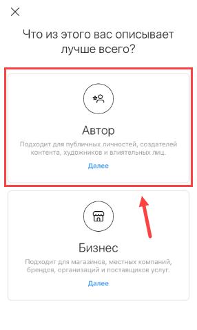 stranitsa-avtora.png