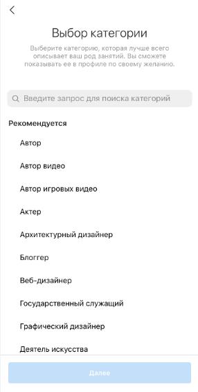 vybor-kategorii.png