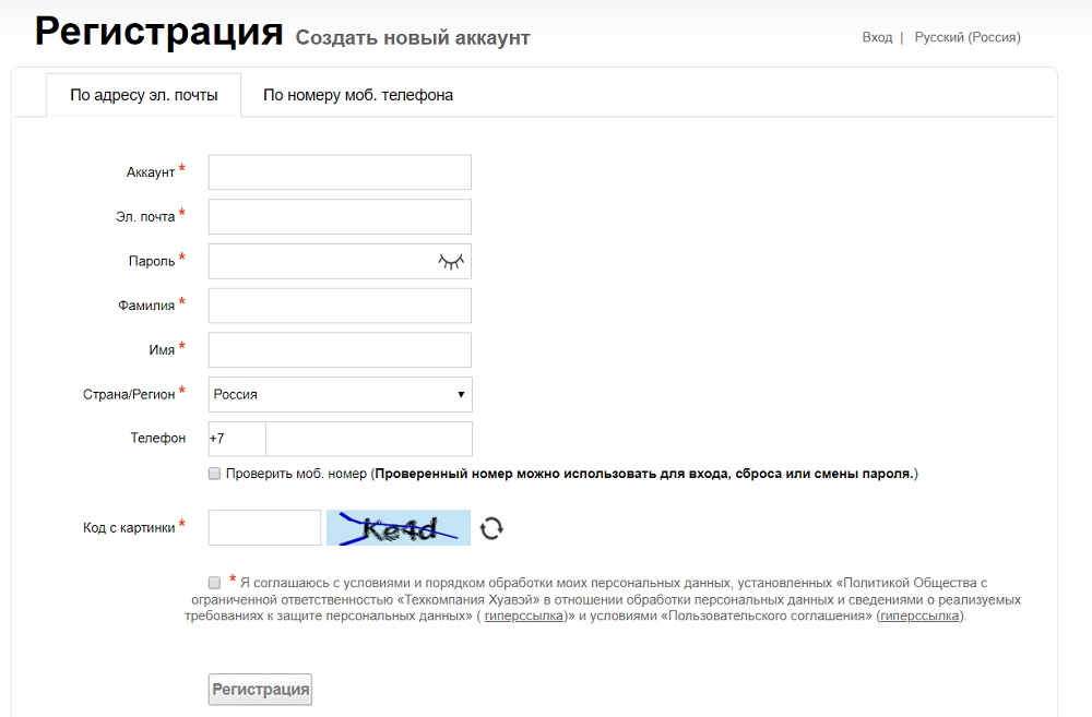 huawei-account-registracia-pk.jpg