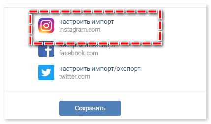 nastroit-import.png