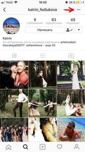 ssilki-v-instagram1.jpg