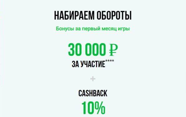 Bonus3-e1550818423283.jpg