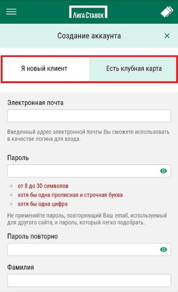 vybor-sposoba-registracii-625x1024.jpg