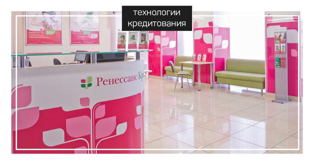 renessans-credit-1024x538.jpg