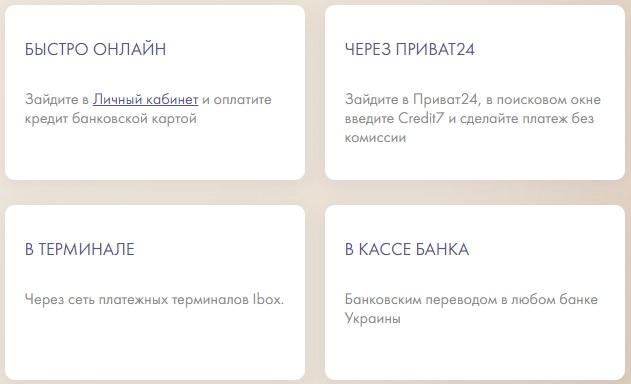 credit7-4.jpg