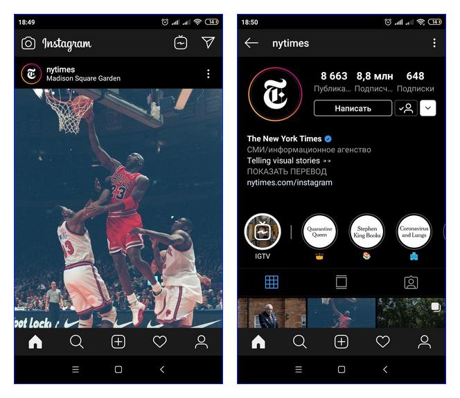 Instagram-na-smartfone.png