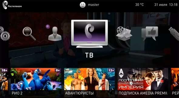 1-tv-main.jpg