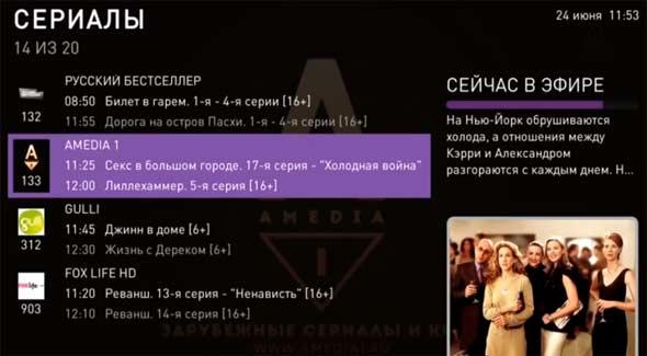 6-a-media.jpg