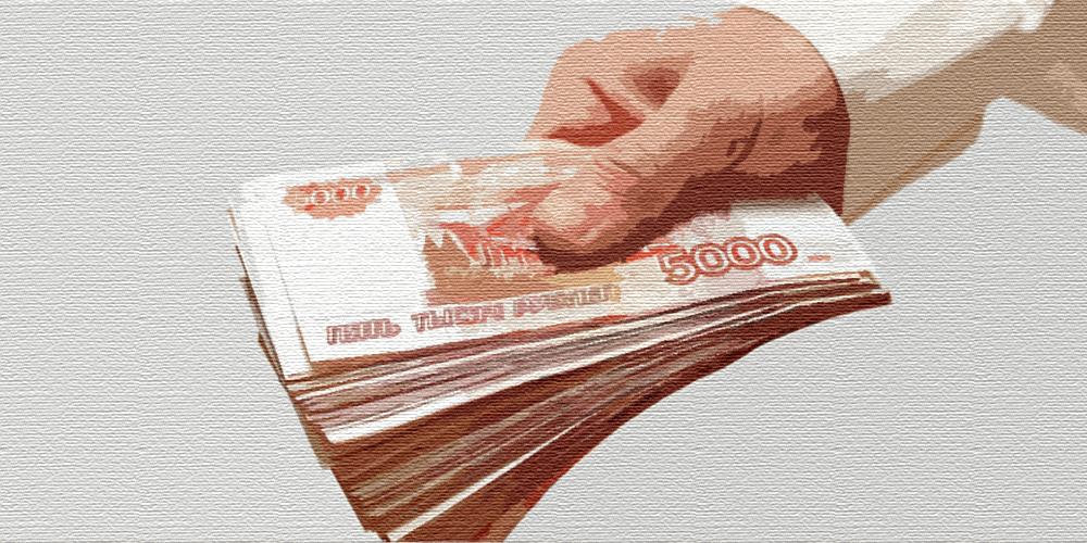 kredit-sms-sberbank-2.png