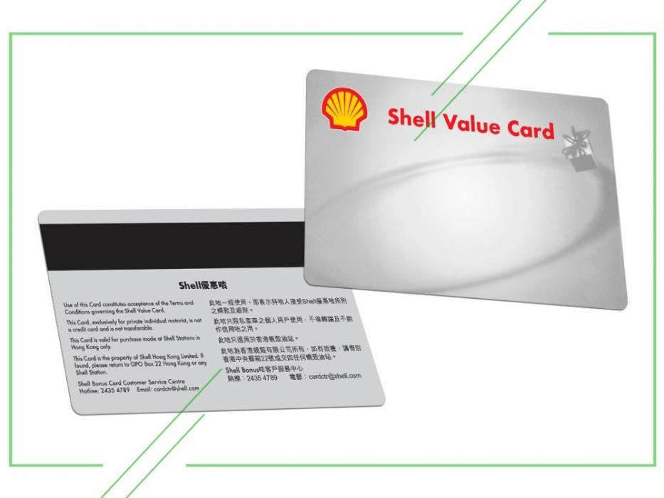 shell-card-shell_result.jpg
