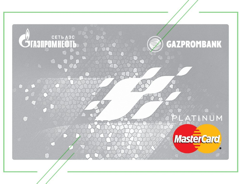 avtodrajv-platinum-gazpromneft_result.jpg