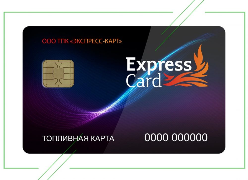 express-card_result.jpg