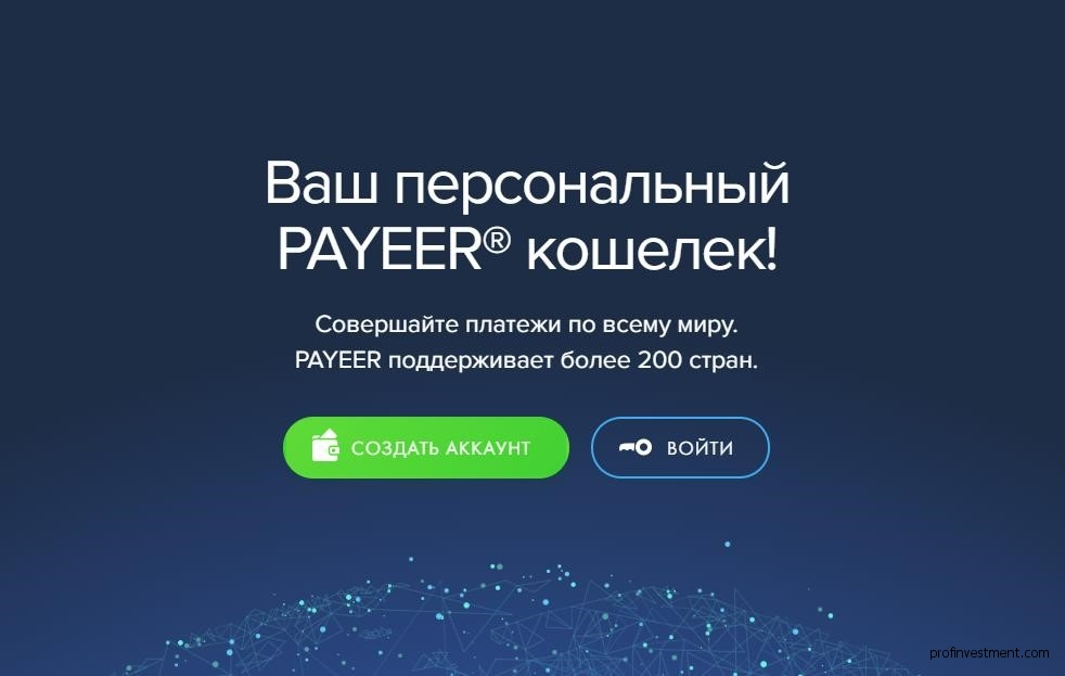 electronic-payment-systems-payeer.jpg